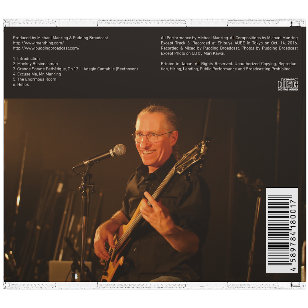 Michael Manring Japan Tour 2016 Day 1 CD Back